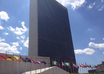 Konference om FN's nye verdensmål for bæredygtig udvikling og Danmarks rolle